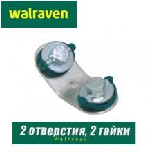 Уголок 135° Walraven BIS RapidRail 2 отв., 2 гайки