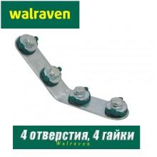Уголок 135° Walraven BIS RapidRail 4 отв., 4 гайки