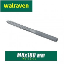 Винт-шуруп Walraven BIS M8, L=180 мм