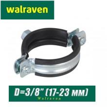 "КТР Walraven WLC D3/8""(17-23 мм)"
